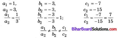 Bihar Board Class 10 Maths Solutions Chapter 3 दो चरों वाले रैखिक समीकरण युग्म Ex 3.5 Q1.4