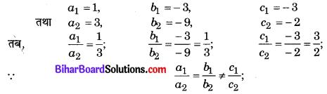 Bihar Board Class 10 Maths Solutions Chapter 3 दो चरों वाले रैखिक समीकरण युग्म Ex 3.5 Q1