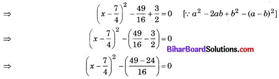 Bihar Board Class 10 Maths Solutions Chapter 4 द्विघात समीकरण Ex 4.3 Q1.1