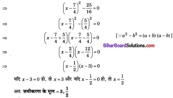 Bihar Board Class 10 Maths Solutions Chapter 4 द्विघात समीकरण Ex 4.3 Q1.2
