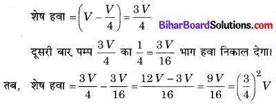 Bihar Board Class 10 Maths Solutions Chapter 5 समांतर श्रेढ़ियाँ Ex 5.1 Q1