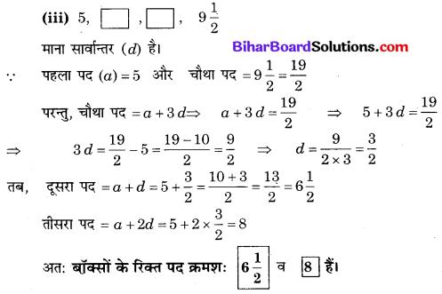 Bihar Board Class 10 Maths Solutions Chapter 5 समांतर श्रेढ़ियाँ Ex 5.2 Q3.1