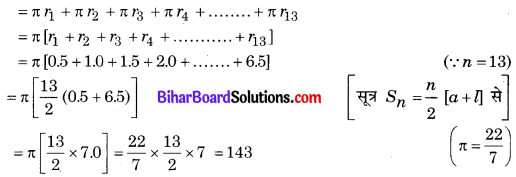 Bihar Board Class 10 Maths Solutions Chapter 5 समांतर श्रेढ़ियाँ Ex 5.3 Q18.1