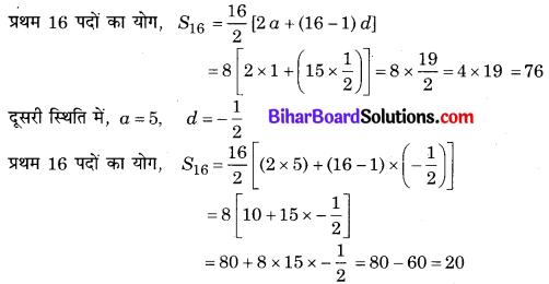 Bihar Board Class 10 Maths Solutions Chapter 5 समांतर श्रेढ़ियाँ Ex 5.4 Q2