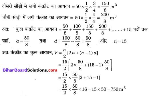 Bihar Board Class 10 Maths Solutions Chapter 5 समांतर श्रेढ़ियाँ Ex 5.4 Q5.2