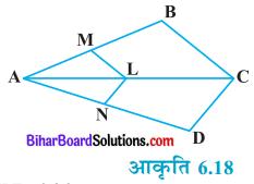 Bihar Board Class 10 Maths Solutions Chapter 6 त्रिभुज Ex 6.2 Q3