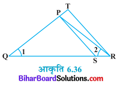 Bihar Board Class 10 Maths Solutions Chapter 6 त्रिभुज Ex 6.3 Q4
