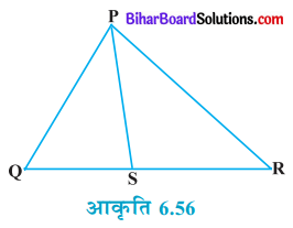 Bihar Board Class 10 Maths Solutions Chapter 6 त्रिभुज Ex 6.6 Q1