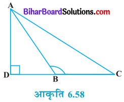 Bihar Board Class 10 Maths Solutions Chapter 6 त्रिभुज Ex 6.6 Q3