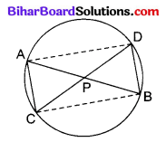 Bihar Board Class 10 Maths Solutions Chapter 6 त्रिभुज Ex 6.6 Q7.1