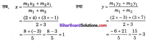 Bihar Board Class 10 Maths Solutions Chapter 7 निर्देशांक ज्यामिति Ex 7.2 Q1