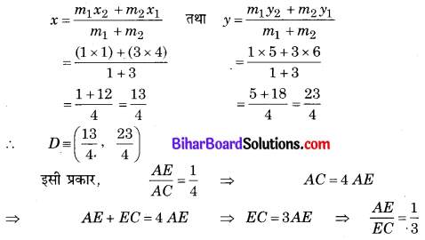 Bihar Board Class 10 Maths Solutions Chapter 7 निर्देशांक ज्यामिति Ex 7.4 Q6.1