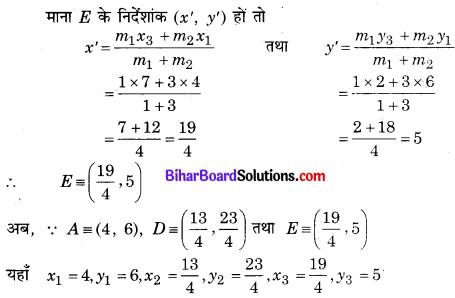 Bihar Board Class 10 Maths Solutions Chapter 7 निर्देशांक ज्यामिति Ex 7.4 Q6.2
