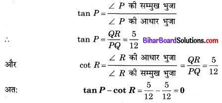 Bihar Board Class 10 Maths Solutions Chapter 8 त्रिकोणमिति का परिचय Ex 8.1 Q2.1