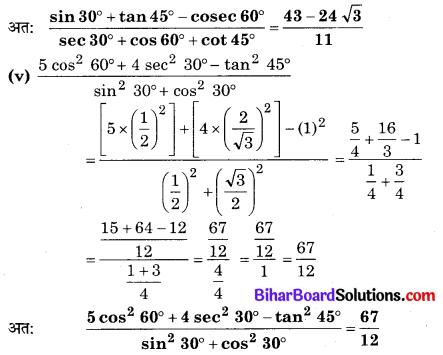 Bihar Board Class 10 Maths Solutions Chapter 8 त्रिकोणमिति का परिचय Ex 8.2 Q1.4