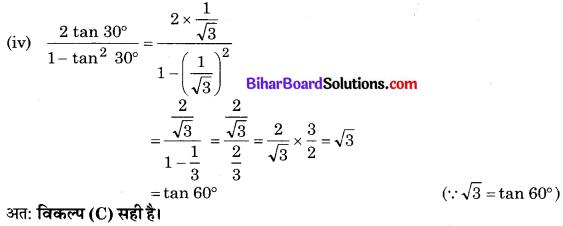 Bihar Board Class 10 Maths Solutions Chapter 8 त्रिकोणमिति का परिचय Ex 8.2 Q2.1