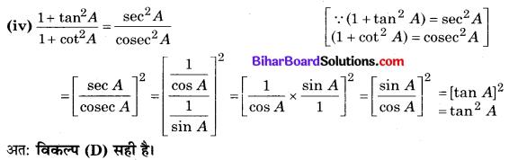 Bihar Board Class 10 Maths Solutions Chapter 8 त्रिकोणमिति का परिचय Ex 8.4 Q4.2