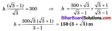 Bihar Board Class 10 Maths Solutions Chapter 9 त्रिकोणमिति के कुछ अनुप्रयोग Additional Questions LAQ 11.2