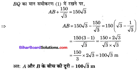 Bihar Board Class 10 Maths Solutions Chapter 9 त्रिकोणमिति के कुछ अनुप्रयोग Additional Questions SAQ 2.1