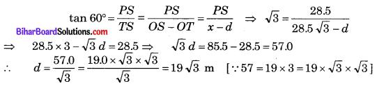 Bihar Board Class 10 Maths Solutions Chapter 9 त्रिकोणमिति के कुछ अनुप्रयोग Ex 9.1 Q6.1