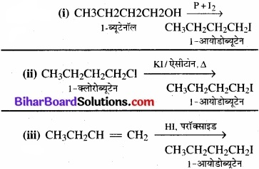 BIhar Board Class 12 Chemistry Chapter 10 हैलोऐल्केन तथा हैलोऐरीन img 19