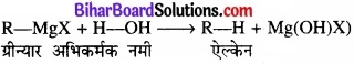 BIhar Board Class 12 Chemistry Chapter 10 हैलोऐल्केन तथा हैलोऐरीन img 31