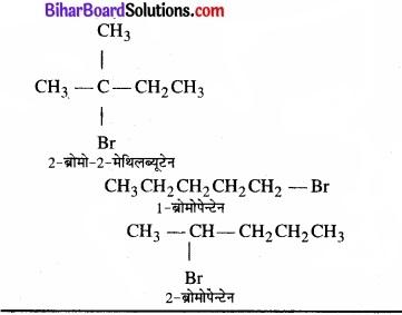 BIhar Board Class 12 Chemistry Chapter 10 हैलोऐल्केन तथा हैलोऐरीन img 37