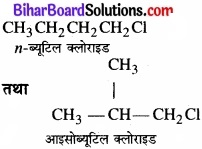 BIhar Board Class 12 Chemistry Chapter 10 हैलोऐल्केन तथा हैलोऐरीन 44