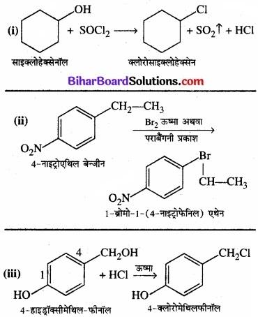 BIhar Board Class 12 Chemistry Chapter 10 हैलोऐल्केन तथा हैलोऐरीन img 6