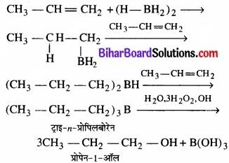 BIhar Board Class 12 Chemistry Chapter 11 ऐल्कोहॉल, फ़िनॉल एवं ईथर img-29