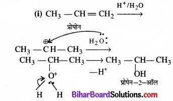 BIhar Board Class 12 Chemistry Chapter 11 ऐल्कोहॉल, फ़िनॉल एवं ईथर img-6
