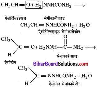 BIhar Board Class 12 Chemistry Chapter 12 ऐल्डिहाइड, कीटोन एवं कार्बोक्सिलिक अम्ल img-13