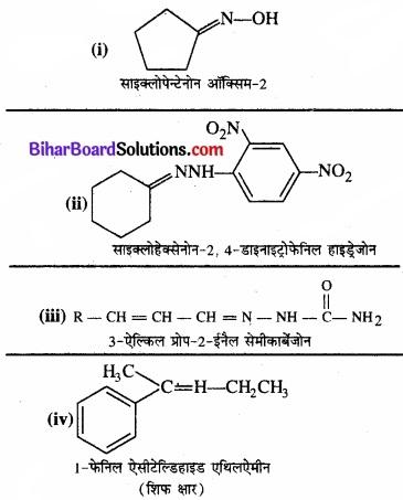 BIhar Board Class 12 Chemistry Chapter 12 ऐल्डिहाइड, कीटोन एवं कार्बोक्सिलिक अम्ल img-5