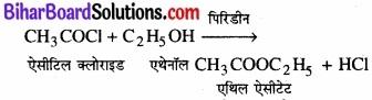 BIhar Board Class 12 Chemistry Chapter 12 ऐल्डिहाइड, कीटोन एवं कार्बोक्सिलिक अम्ल img-55