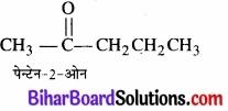 BIhar Board Class 12 Chemistry Chapter 12 ऐल्डिहाइड, कीटोन एवं कार्बोक्सिलिक अम्ल img-68