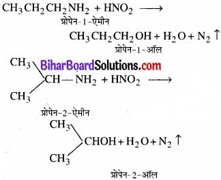 BIhar Board Class 12 Chemistry Chapter 13 ऐमीन img-10