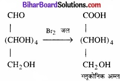 BIhar Board Class 12 Chemistry Chapter 14 जैव-अणु img-10