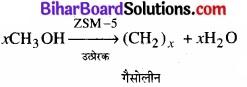 BIhar Board Class 12 Chemistry Chapter 5 पृष्ठ रसायन 20