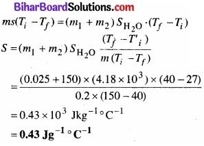 Bihar Board Class 11 Physics Solutions Chapter 11 द्रव्य के तापीय गुण