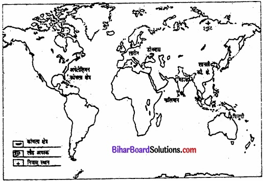 Bihar Board Class 12 Geography Solutions Chapter 5 प्राथमिक क्रियाएँ img 7