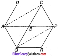 Bihar Board Class 9 Maths Solutions Chapter 9 समान्तर चतुर्भुज और त्रिभुजों के क्षेत्रफल Ex 9.3 Q 9