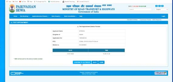 Driving Licence online Apply from mibile