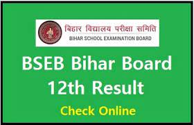 Bihar board 12th Result Chake 2021