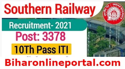 Southern Railway Apprentice Vacancy