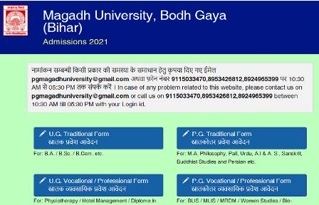 Magadh University UG Admission