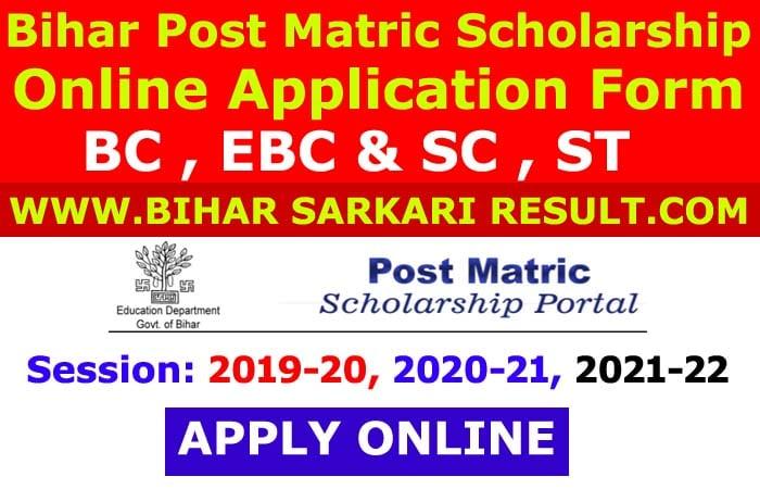 Bihar Post Matric Scholarship Online Form 2021
