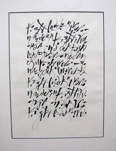 N In Calligraphy : calligraphy, Introduction, Calligraphy