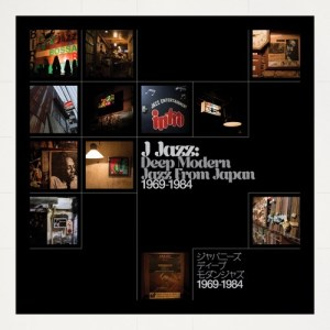 Various - J-Jazz - Deep Modern Jazz From Japan 196 - BBE434CLP - BBE