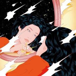 Peggy Guo - Once - ZEN12483 - NINJA TUNE