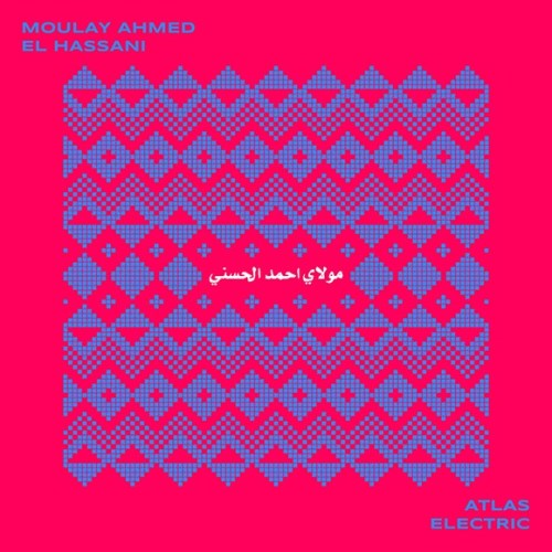 Moulay Ahmed El Hassani - Atlas Electric - HMRLP3 - HIVEMIND